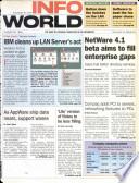 22 авг 1994