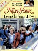 17 май 1982