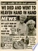 27 июн 1989