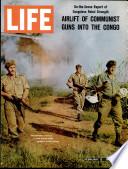 12 фев 1965