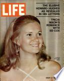 22 янв 1971