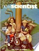 9 июл 1981
