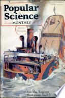 июл 1918