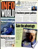 15 май 2000
