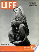 16 июн 1947
