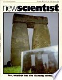 18 июн 1981
