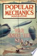 мар 1915