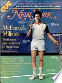 14 мар 1983