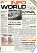 27 окт 1986