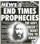 22 окт 1996