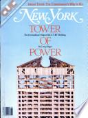 15 ноя 1982