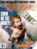 20 янв 1997