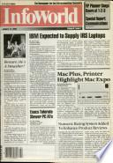 13 янв 1999