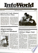 31 дек 1980