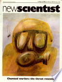 11 мар 1982