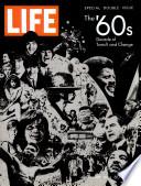 26 дек 1969