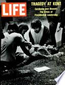 15 май 1970