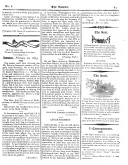Стр. 63