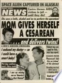 4 июл 1989