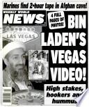 8 янв 2002