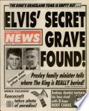 28 авг 1990