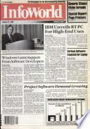 27 янв 1986