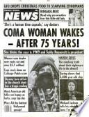8 янв 1985