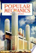 май 1931