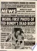 21 фев 1989