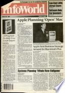 20 янв 1986
