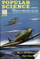 ноя 1941
