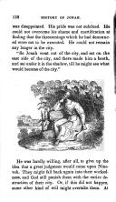 Стр. 138