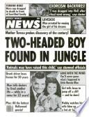 14 май 1985
