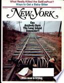 10 фев 1969