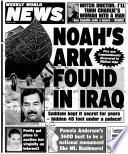4 янв 2004