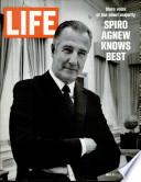8 май 1970