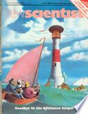 21 июл 1983