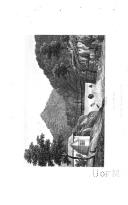Стр. 236