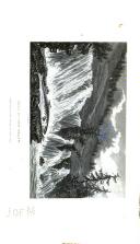 Стр. 256