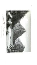 Стр. 94