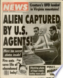 30 окт 1990