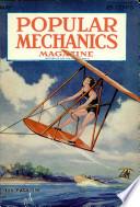 май 1930