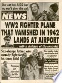 11 июл 1989