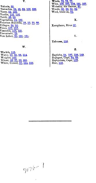 [ocr errors][merged small][ocr errors][merged small][merged small][merged small][ocr errors][merged small][ocr errors][merged small][ocr errors]