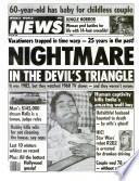 26 мар 1985