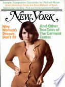 4 мар 1974