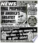 15 окт 1996