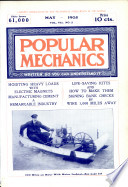май 1905
