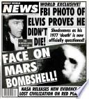 23 апр 1996