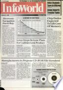 3 фев 1986